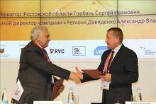 В Ростовской области запустят уникальный проект по производству материалов