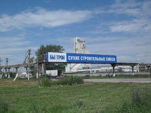 Екатеринбургская компания Bergauf купила завод в Башкортостане