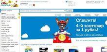 Ozon.ru значительно расширит сеть выдачи товаров в Челябинске