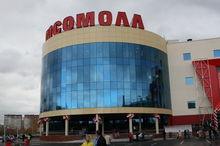 Изоляцию «КомсоМОЛЛа» в мэрии объяснили повышенной аварийностью