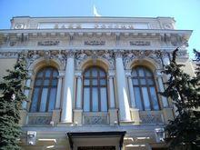 ЦБ аннулировал лицензию уральского финучреждения