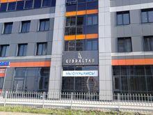 В Красноярске запустили рестопаб Gibraltar