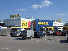 Обновленная МЕГА в Казани будет стоить около 27 млн евро