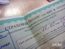 Прирост страхового рынка в Ростовской области в 2015 году может составить 5-10%
