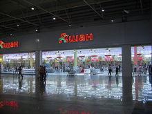 «Ашан» запустил онлайн-магазин и сервис доставки в Татарстане