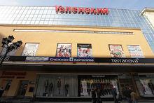 Торговые центры Екатеринбурга теряют покупателей