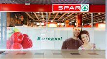 Сразу два магазина торговой сети Spar откроются в Челябинске