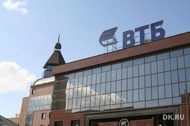 Екатеринбургский ВТБ дал компаниям группы «Бергауф» кредиты на 318,54 млн руб.