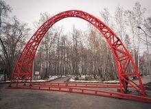 Новосибирский парк «Бугринская роща» изменил облик за 15 млн руб.