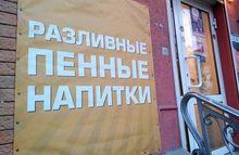 СМИ, напугавшие бизнес новыми сборами, невнимательно изучили вопрос- нижегородский эксперт