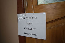 Гособвинение просит освободить бывшего вице-губернатора Челябинской области от наказания