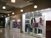 Бренд «New Look» сообщил о закрытии магазинов в Казани