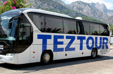 Отключение Tez Tour от системы «Аэрофлота» должно миновать екатеринбуржцев