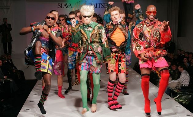 ТОП-10 культурных событий в Екатеринбурге: КАТЕРИНбург и Art Platform Fashion Week