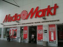 Media Markt сообщил о сокращении присутсnвия на офлайн-рынке