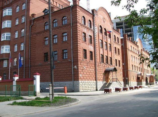 Генеральное консульство США в Екатеринбурге заявило о трудностях при выдаче виз