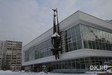 В Екатеринбурге открылся обновленный ТЮЗ
