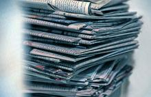 Челябинская область вошла в четверку регионов, обеспеченных объектами по торговле прессой