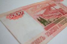 «Анкор Банк» выиграл иск о взыскании у Павла Сигала акции на 18 млн рублей