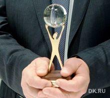 """Премия """"Человек года"""": кто стал товаропроизводителем года?"""