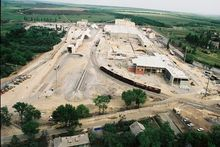 В «Титановой долине» одобрили три проекта на 1,8 млрд руб.
