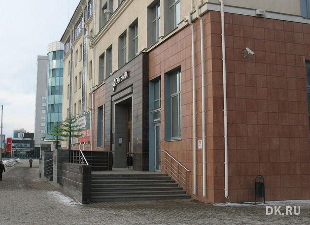 В СКБ-банке появился новый зампред правления