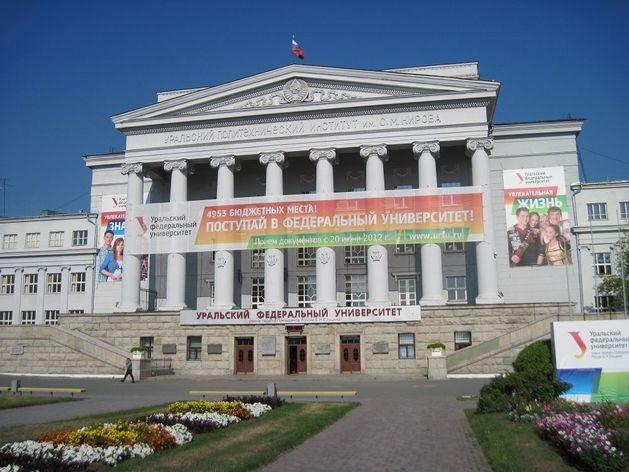 Уральские бизнесмены раскритиковали поправки об обязательных профстандартах