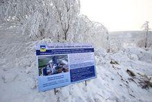 В Челябинской области построят еще один цементный завод