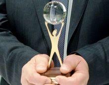 В Нижнем Новгороде началось торжественное вручение премии «Человек года»