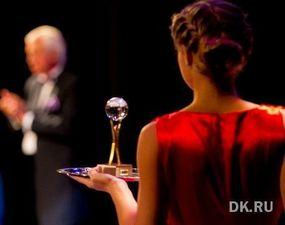 Определены первые лауреаты премии «Человек года — 2014»