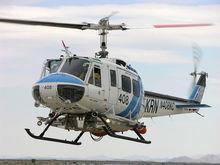 ГК «Аэросоюз» перенесла сроки строительства вертолетного центра в Ростовской области