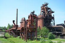 Один из старейших уральских заводов подал иск о банкротстве
