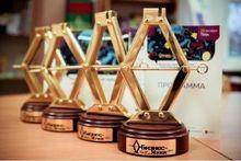 Два ростовских проекта стали победителями премии «Бизнес-Успех» в ЮФО
