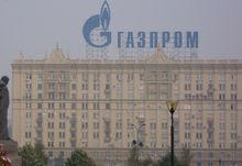 Завод в Челябинске начал выпуск продукции для «Газпрома» с новыми характеристиками
