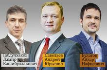 Рейтинг DK.RU: Самые упоминаемые персоны и компании в Казани за 2014 год