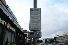 Депутаты приняли поправки для штрафов за неоплаченную парковку в Екатеринбурге