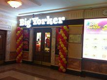 Сеть ресторанов быстрого питания Big Yorker приросла новыми точками в Красноярске