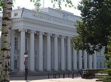Казанский университет попал в рейтинг лучших университетов
