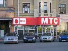 «МТС Урал» изменит формат салонов