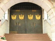 Уральские банкиры одобрили меры ЦБ по поддержке финансового сектора