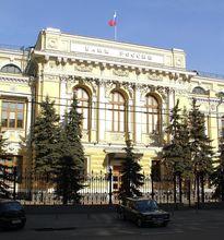 ЦБ за 30 млрд руб. оздоровит работающий на Урале банк «ТРАСТ»
