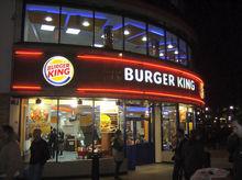 Burger King меняет планы на Красноярск
