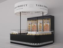 Yamal Product сделал заявление о ценах на свою продукцию