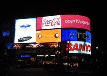 В центре Екатеринбурга заработал гигантский рекламный экран
