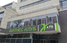 В Нижнем Новгороде откроется второй фитнес-клуб X-Fit
