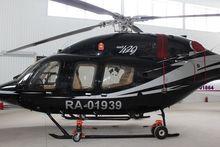 В Ростовской области запустили вертолетное такси