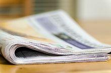 Главные события 2014 года: освобождение Павла Сигала, санация «БТА-Казань»