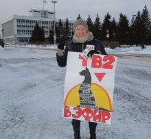 Томский губернатор отказывается вмешиваться в дела «ТВ-2». Телекомпания не сдается