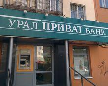Бинбанк покупает Уралприватбанк