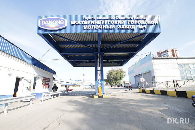 Danone исключила закрытие заводов в России в ближайшие два года